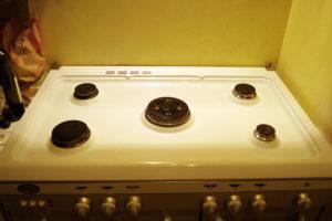 Viking Appliance Repair NJ