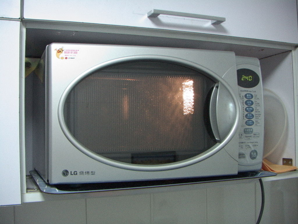 appliance repair Wayne NJ